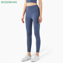 SHINBENE Mid Compression Second-skin Feel Gym Athletic Sport Tights Women NO Camel Toe Yoga Pants Fitness Workout Leggings S-XL