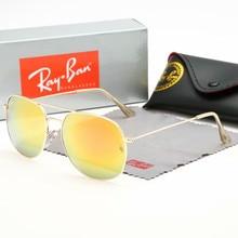 2020 New Fashion Square Ladies Male Goggle Sunglasses 3599 Men's Glasses Classic