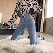 2020 модные трендовые джинсы на пуговицах для женщин повседневные