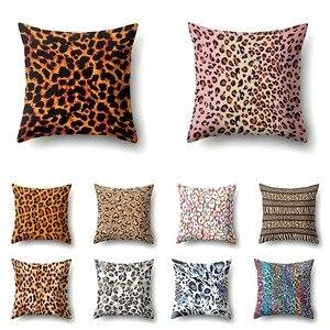 Наволочка 45*45 с леопардовым принтом, диванные подушки, офисные наволочки, наволочка из полиэстера, домашний декор, наволочки kd-0138