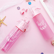 Water-Bottle Leak-Proof Bicycle Drinking-Cup Sports Outdoor Spray for Moisturizing