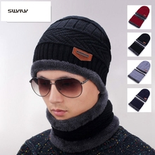 SWYIVY Winter Knitted Hats Scarves Men Plus velvet Cap Thick Neck Warm Hat And Scarf Set Two-piece Suit