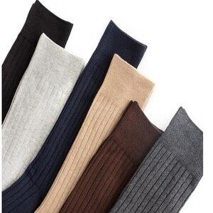 Image 3 - 12PCS = 6 זוגות 46, 47,48, 49,50 איחוד אירופי בתוספת גודל ארוך מוצק צבע גרבי גברים