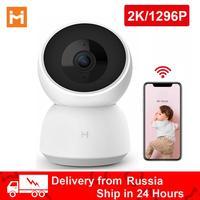 Xiaomi mijia mi inteligente 360 câmera 2 k 1296 p 1080 cabeça de berço versão ptz visão noturna webcam ip camcorder mi segurança em casa