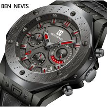 Ben Nevis Men Watches Top Brand Luxury Quartz Leather Watch