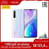 Smartphone realme XT 128 GB ottenere coupon 1000 rub. E acquistare a un prezzo di sconto 18771,4 rub ufficiale Russo di garanzia