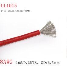 Cable eléctrico UL1015, Cable de cobre estañado OFC aislado, iluminación de lámpara LED, línea Multicolor, 6,5 V, 1M, 8AWG, OD, 600mm