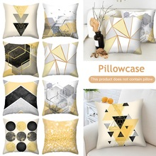 Yellow Geometric Printed Throw Pillow Case Sofa