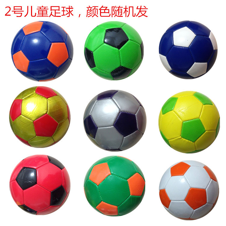 2 Football Wholesale Kindergarten Children Baby Small Football School Indoor Football Sports Supplies Foam Ball