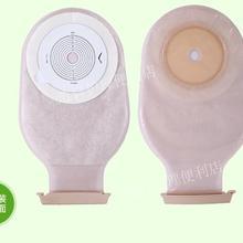 10 шт цельный открытый калоприемник клей одноразовый анальный мешок анти-аллергический мокроты мешок 15-57 мм