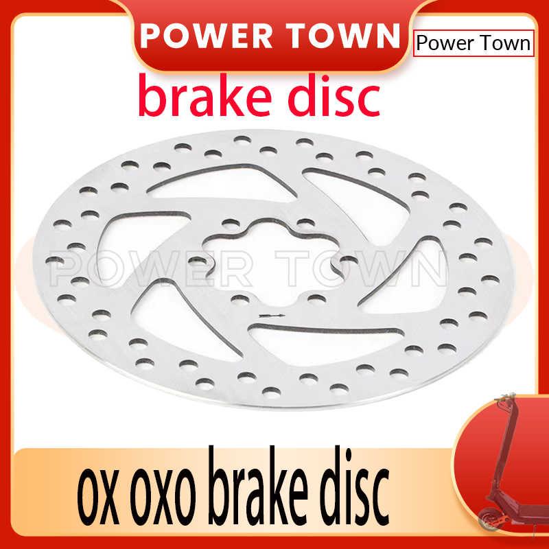 Тормозной диск для электрического скутера ox oxo