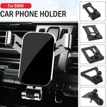 For BMW 1 2 3 4 5 6 7 Series X1 X2 X3 X4 X5 X6 X7 Car Mobile Phone Holder Special Stand GPS Gravity Navigation Cellphone Bracket