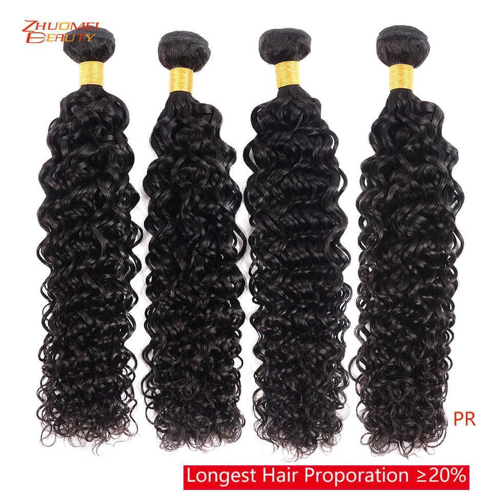 Zhuomei Schoonheid Braziliaanse Haar Water Wave Bundels 100% Human Hair Bundels Remy Hair Extensions 1/3/4PCS kan Kopen 8-28inch