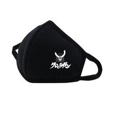 anime Tengen Toppa Gurren-Lagann Mouth Face Mask Dustproof Breathable Protective Cover Masks Reusable Respiratory Care mask