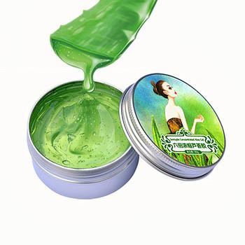 99 czysty organiczny aloes Vera krem łagodzący wegański kojący żel nawilżający do skóry usuń trądzik kontrola oleju kojący nawilżający pielęgnacja twarzy tanie i dobre opinie Vinkkatory CN (pochodzenie) Jedna jednostka Aloe Gel Aloe Vera Gel Cream Face Care Cream 3 years WYZ754