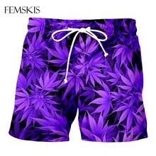 Шорты Унисекс пляжные с 3d принтом мужские/женские шорты лилового