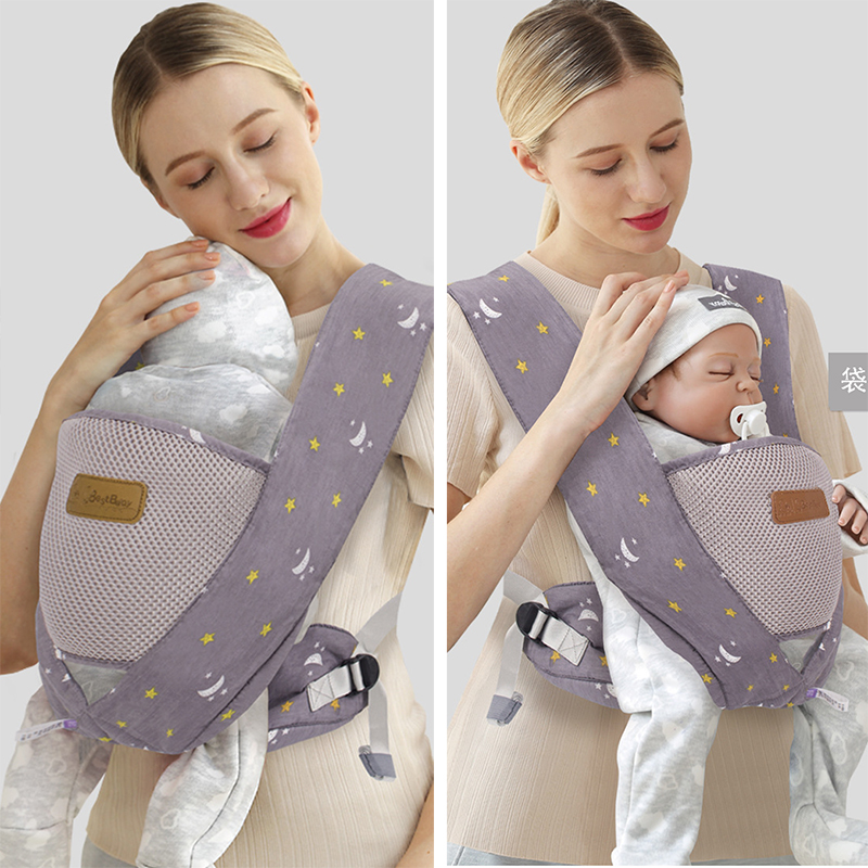 Baby front facing carrier X waiststool shape ergonomic travel kangaroo child C protection holder sling infant activity gear
