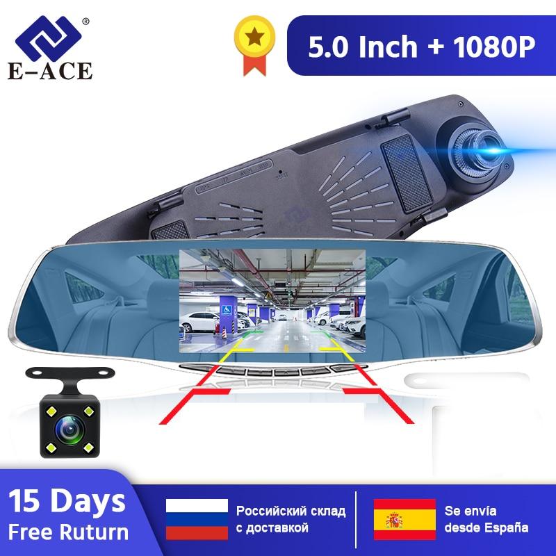 E-ACE Auto DVR 5
