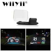 WIIYII C1กระจก HUD 2020ใหม่ OBD2 + GPS โหมด OBD2 Head Up จอแสดงผล GPS HUD ดิจิตอล MPH KMH speedometer Water & Oil Temp RPM
