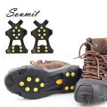 10 шипов Нескользящие шипы для обуви уличных захватов льда скобы