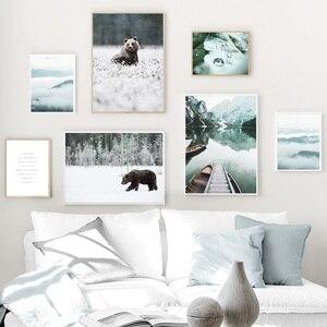Горный лес, медведь, листья, роса, цитаты на стену, искусство, холст, живопись, скандинавские плакаты и принты, настенные картины для декора г...