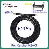 6 10 15 m araba yıkama hortumu boru kablosu yüksek basınçlı su temizleme hortumu uzatma için hızlı bağlantı Karcher basınçlı yıkayıcı