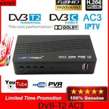 M3 DVB-T2 Set Top Box Dvb T2/c DVB-T2/DVB-T Compatible, Supports MHEG4 Supports HDMI 2.0 (1080P) Chipset Solution