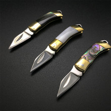 Free Shipping Natural Shell Mini Folding Knife Portable Pocket Folding Knife Gift SurvivalTool