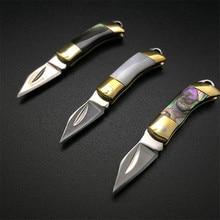 Free Shipping Natural Shell Mini Folding Knife Portable Pocket Folding Knife Gift SurvivalTool