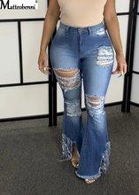 Модные джинсовые расклешенные брюки женские рваные джинсы с