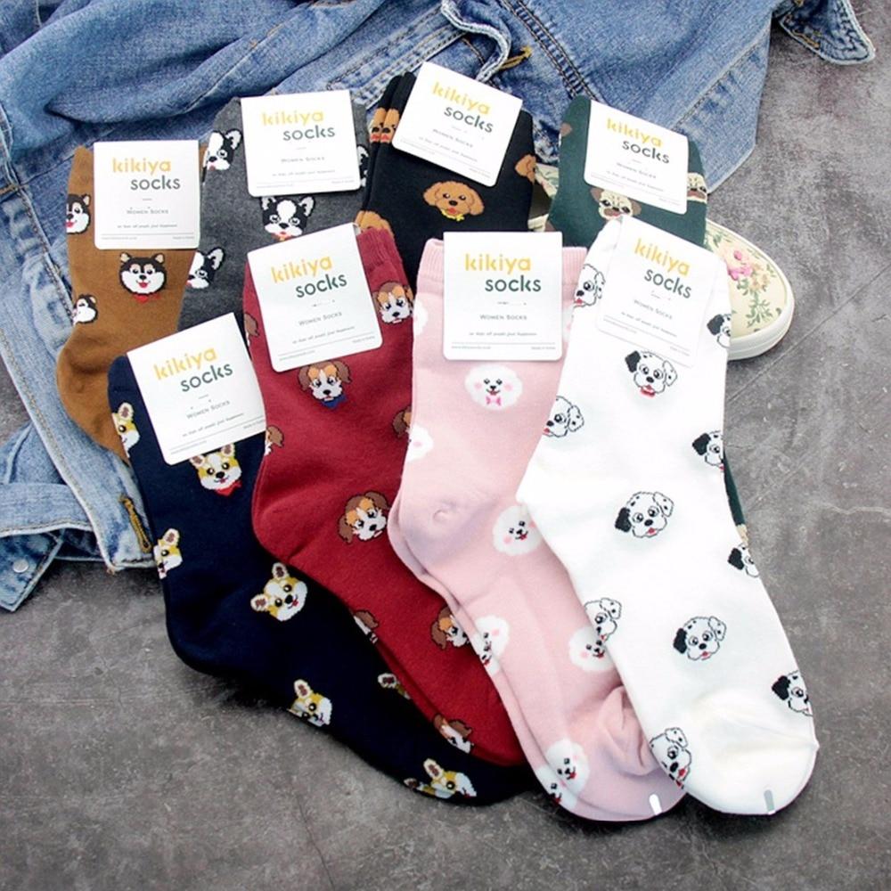 Cartoon French Bulldog Socks Beagle Dog Cute Funny Print Women Sock Autumn Winter Comfort Sweat Absorption White Cotton Socks