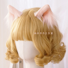 2020 high quality CAT Ears Hair Clip Hair Bands Harajuku Hair Band Kawaii Plush Animal Ear Lolita Headdress Cute
