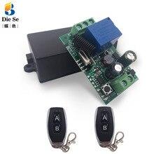433MHz אוניברסלי אלחוטי מרחוק AC 110V 220V 1CH rf ממסר ומשדר שלט רחוק מוסך/שער/אור/מאוורר/בית מכשיר