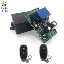 433MHz Universal Wireless Remote AC 110V 220V 1CH rf Relay and Transmitter Remote Control Garage gate Light Fan Home appliance cheap Diese Lighting Electric Door Automated curtains Switch 433 MHz 1CH 433Mhz AC 85V ~ 250V Relay Receiver Module AC 85V-250V