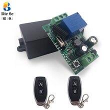 433mhz universal sem fio remoto ac 110v 220v 1ch rf relé e transmissor de controle remoto garagem/portão/luz/ventilador/eletrodomésticos