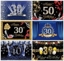 Happy 30 40 50 Birthday Party Glitters Light Bokeh Customized Poster Photozone Photophone Photography Backdrops Photo Background