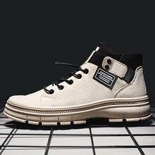 Мужские зимние ботинки; ботильоны; мужская повседневная обувь; Мужская Уличная рабочая обувь из натуральной кожи; модные мужские ботинки