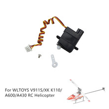 New Plastic Gear Servo Spare Part For WLTOYS V911S/XK K110/A600/A430 RC Helicopter Part Drone RC Mod