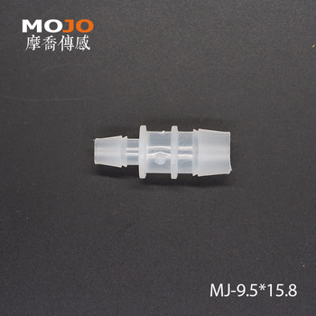 2020 Free shipping MJ-S9.5X15.8(100pcs) PP Reducing Straght type barbed water fitting connectors