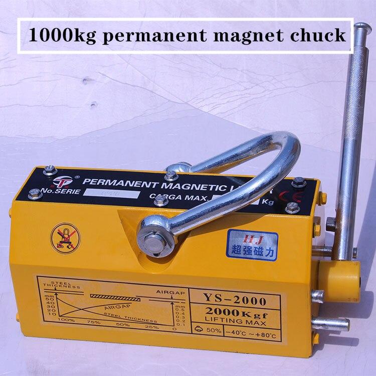 1000kg Permanent Magnet Chuck