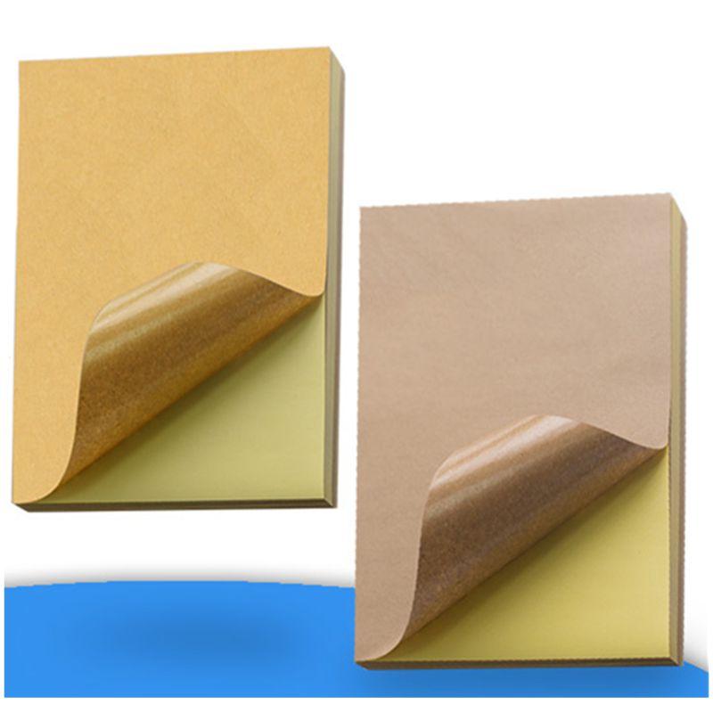 50 шт. A4 коричневый крафт-бумаги Бумага наклейки самоклеящиеся для струйной печати лазерная печать этикеток, Прямая поставка