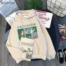 Hoodies kadınlar kapşonlu kalın kadife kış sıcak öğrenciler kazak uzun kollu tişörtü Harajuku bayan Streetwear boy