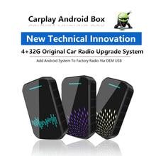 Carplay sem fio com 4 + 32g carplay caixa de ia android 9.0 suporte android automático universal caixa de mídia para audi vw ford hyundai skoda