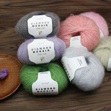 25 г мохеровая пряжа, вязаная крючком, дешевая детская шерстяная пряжа для вязания свитера 166 М 0,9 мм ilos para tejer dedelgado