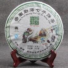цена на 2017 Yunnan Menghai Qizi Cake Raw Pu'er Tea Collection Shen Pu-erh Tea 357g