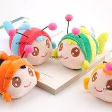 Прекрасные 4 цвета, 12 см игрушки животных, рыба плюшевая игрушка кукла с брелоком