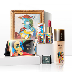 ZEESEA, новые коллекции Пикассо, набор, 7 цветов, водостойкая пигментированная палитра теней для век, стойкая губная помада, основа, набор для ма...