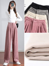 Длинные вельветовые широкие брюки женские Осень/Зима 2020 новые