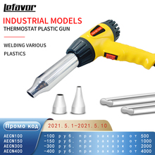 Repair-Tool Heat-Gun Auto-Plastic-Pipe Welding Adjustable Temperature Degrees 100-600