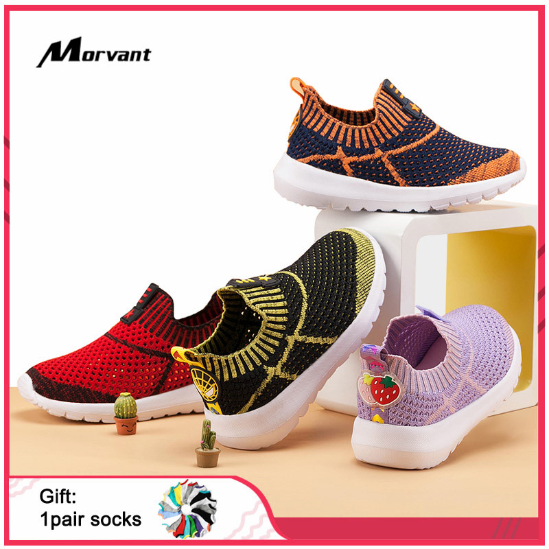 Kids Sneakers Flying Woven Mesh Children Footwear Mesh Breathable Baby Boys Girls Shoes Anti-slip Casual Sneakers